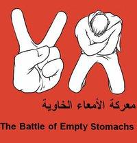 battle-empty