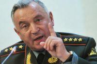 Beschreibung: Russland bereitet sich auf Iran-Angriff der USA und Israels im Jahr 2012 vor