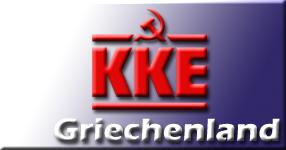 Kommunistische Partei Griechenlands